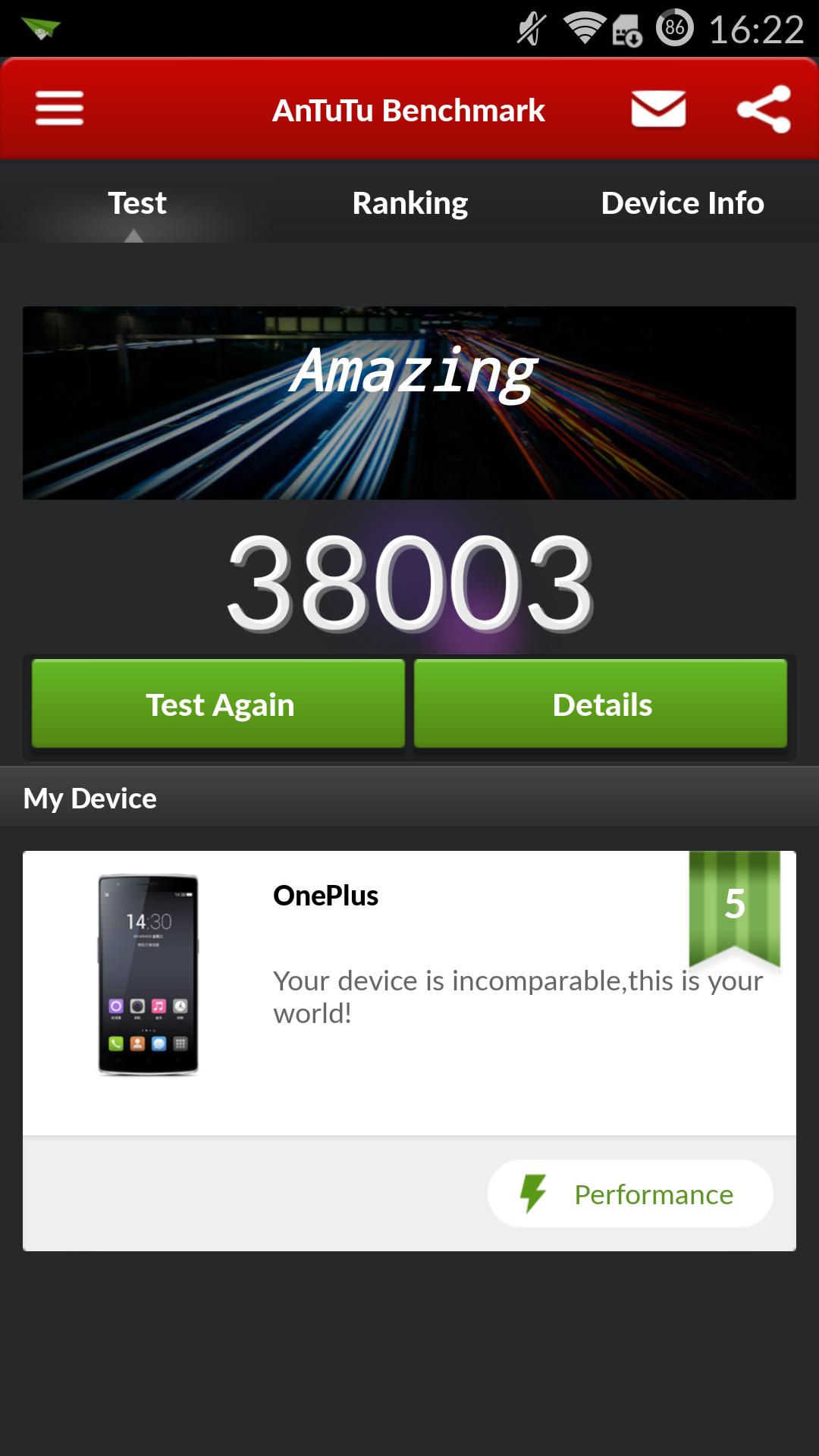 Antutu-OnePlus One
