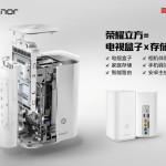 Huawei Honor Cube : Huawei dans nos salons
