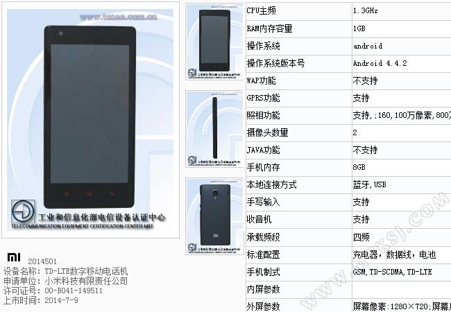 Xiaomi Redrice 4G