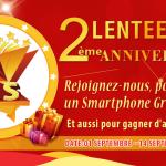 Anniversaire Lenteen.fr: gagnez des cadeaux