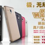 Lenovo A806 5 pouces HD MT6592 4G FDD-LTE