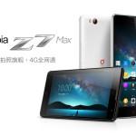 Nubia Z7 MAX 5.5 Full HD Snapdragon 801 4G FDD-LTE