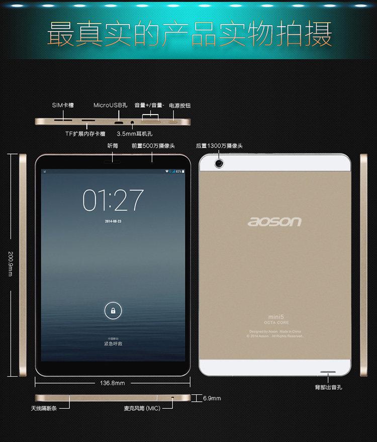 Aoson-Mini-5-1