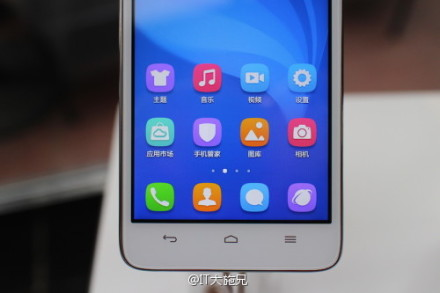 Huawei-Honor-Play-4-3