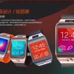 No.1 G2 la smartwatch Gear 2