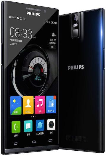 Philips i996 - avant arrière
