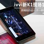 Coolpad Ivvi K1 – 4G LTE France