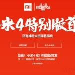 Xiaomi Mi4 Youth ou Young annoncé