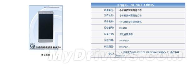 Xiaomi Mi4 4G FDD-LTE