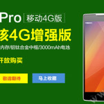 Hasee X55 Pro : Octa-Core 4G LTE