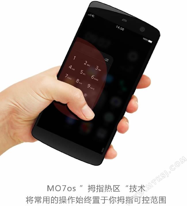 Manta X7 - contrôle tout a une main