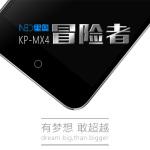 Neo MX4 : le clone du meizu MX4