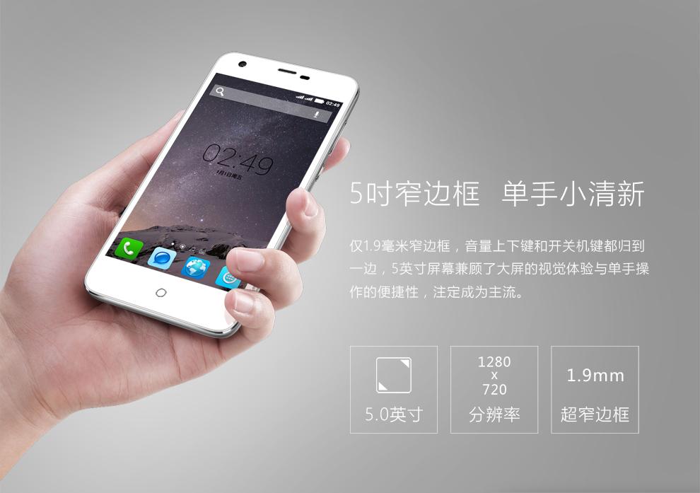 Neo MX4 - 5pouce HD720p