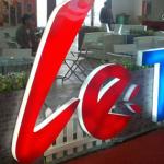 LETV préparerait un Flagship