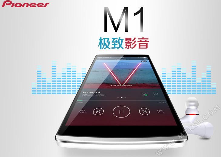 Pioneer M1 - Audio