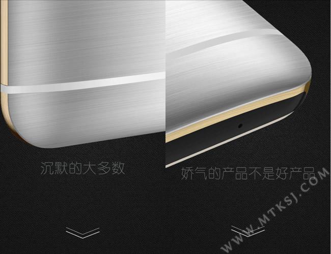 HTC One M9 Plus - design aluminium