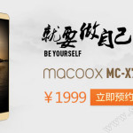 Macoox MC-X7 6″ HD MT6752: look Mate 7