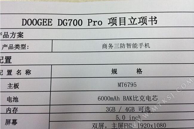 Doogee DG700 Pro - fiche technique