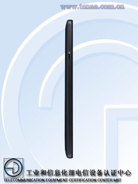 Leak OnePlus 2 - coté droit
