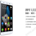 Banghua U11 : 4000mAh ultra fast charge