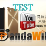 Test infocus M810 pour Pandawill