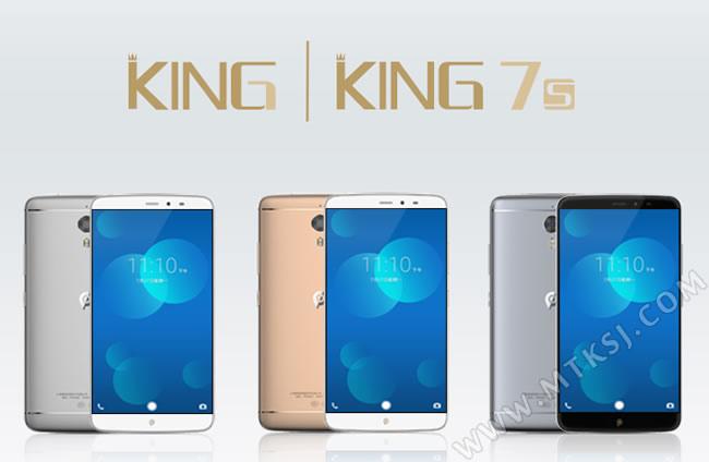 PPTV KING 7S