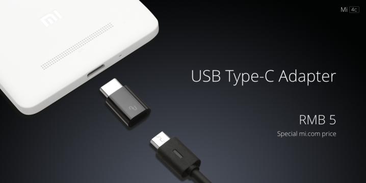 Xiaomi Mi 4c - USB C