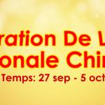 Fête nationale chinoise: fête des prix