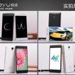 HEEYU H-1 Un smartphone décent pour moins de 45 euro