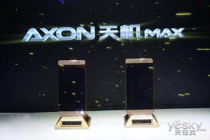 ZTE-Axon-Max-1