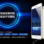 DOOV L5 Pro un clone presque parfait de l'Iphone 6S