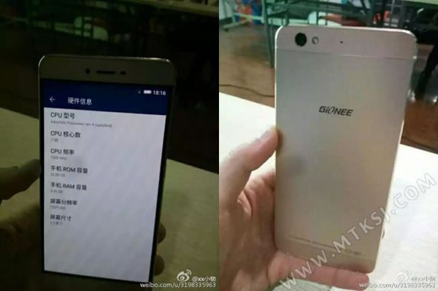 Gionee-elife-S6-2