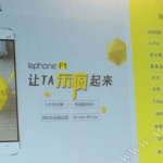 LePhone lance quatre smartphones low cost à partir de 43 Euro