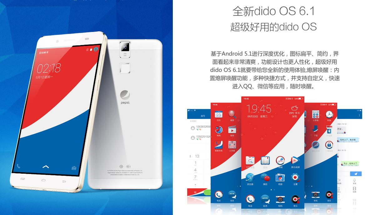 pepsi-p1-p1s-smartphone-koobee-china