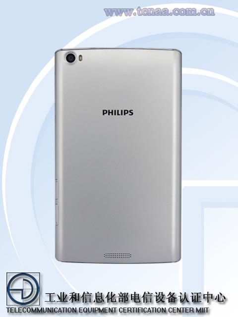 Philips-S711L-3