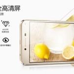 Lenovo Lemon 3 en concurrence avec le Redmi 3