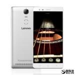 Lenovo K5 Note seulement un mois après le K4 ?