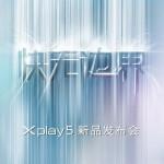Vivo XPlay 5S le premier chinois avec technologie Edge