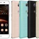 Huawei Y5 II: le successeur du Huawei Y5