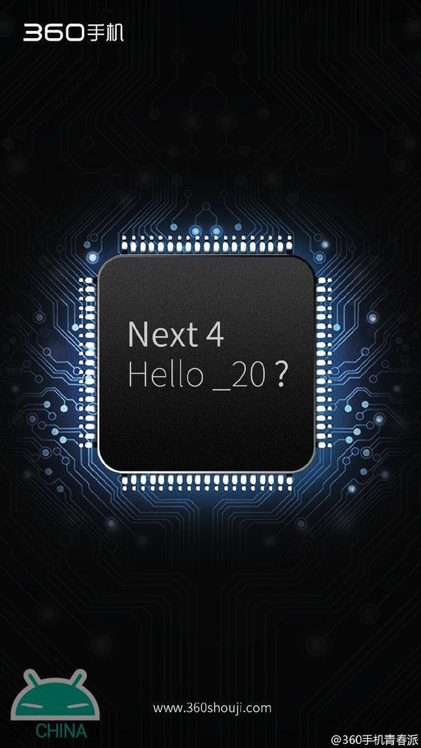 360 N4 mid range phone