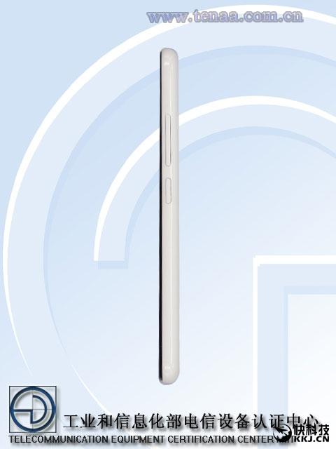 Meizu m3 de coté