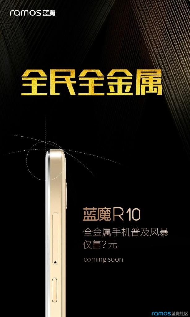 Ramos-R10-1