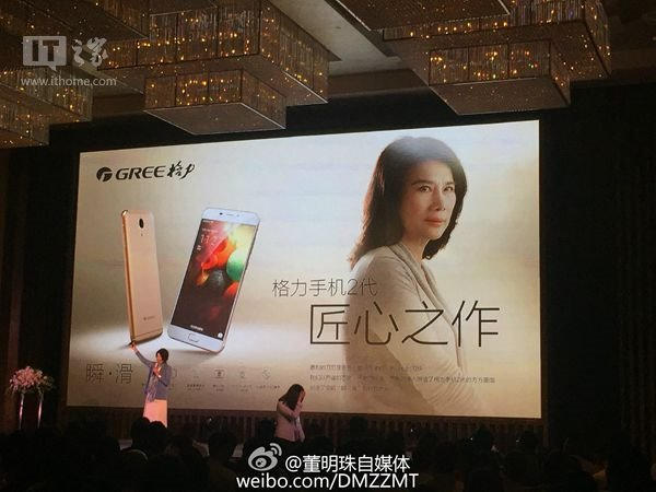 Gree-2-Smartphone-Launched-02