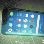 Meizu : un nouveau smartphone mystérieux