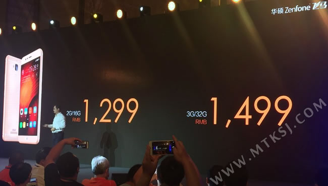 Asus ZenFone Pegasus 3 - prix