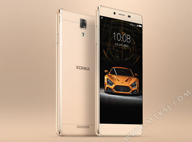 Konka R3 - rose