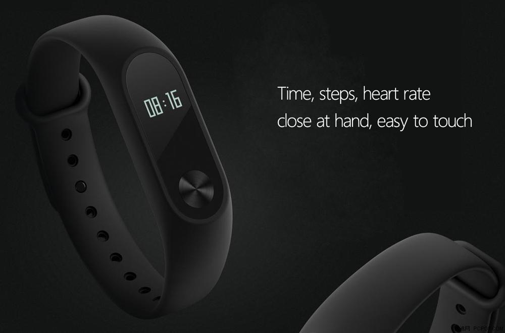 Xiaomi-Miband-2-2