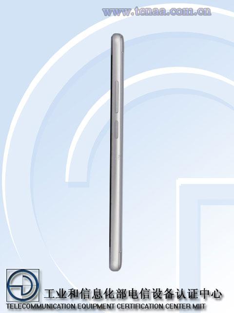 ZTE Nubia Z11 - tranche droite