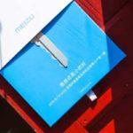 Meizu M3S un smartphone abordable pour le 13 Juin