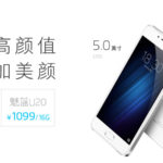 Meizu U10 5 pouces Full HD à 135 euro